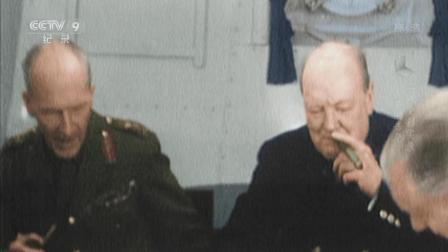 丘吉尔真实影像, 他问身旁的空军, 我们还有多少后备军, 答案让他崩溃
