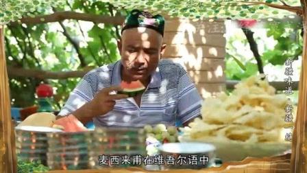 吐鲁番葡萄干是怎么制成的呢?