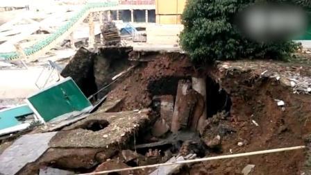 现场: 南京一在建工地坍塌 180人紧急疏散! 事故原因公布