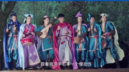 《极品家丁》 陈赫为追金晨, 带一堆人唱《青春修炼手册》哈哈哈这是什么鬼?