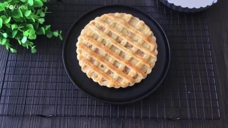 小学烘焙教学视频教程 网格蜜桃派的制作方法tx0 diy蛋糕烘焙视频教程