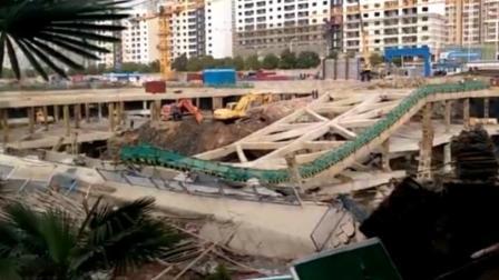 南京一在建工地发生大面积坍塌 现场如同废墟