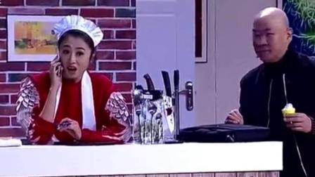 郭冬临韩云云赵妮娜演绎小品《买蛋糕》爆笑全场