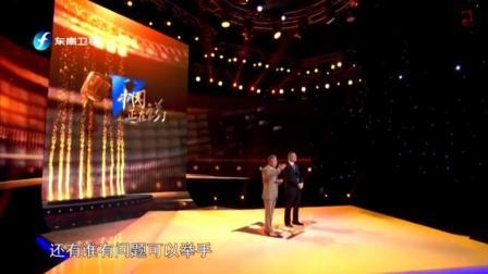 《中国正在说》为什么好莱坞在上海拍