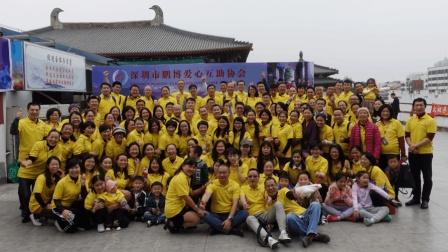 鹏博爱心互助协会成立十周年盛典隆重举行(广东南方卫视)