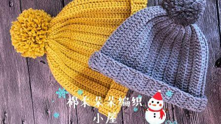 棉柔朵朵编织小屋  竖条纹帽子编织视频教程