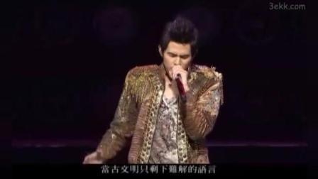 周杰伦唱《爱在西元前》, 谁都给不了的回忆的感觉!