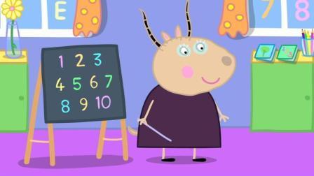 小猪佩奇129 数字_超清