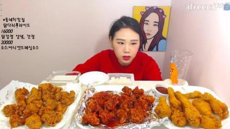 韩国吃播: 大胃王卡妹直2大盘炸鸡块+一大盘炸鸡腿