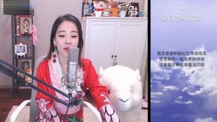 冯提莫最好听的中文版《Despacito》翻唱, 中文填词配字幕!