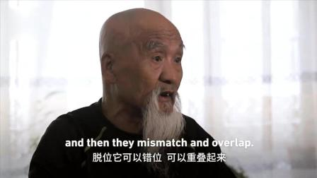 中国传统真功夫, 七旬大师练就缩骨功, 可惜即将失传!
