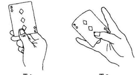 魔术教学014: 空手变牌手法揭秘, 原来都是障眼法!