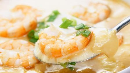 超美味的营养早餐: 虾仁豆腐蒸蛋, 每天一碗, 营养满分
