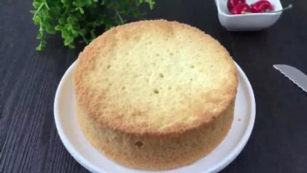 电饭锅做简单蛋糕大全 生日蛋糕的做法视频 烘焙学习班多少钱