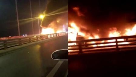 厦门海沧大桥2车相撞 卡宴起火燃烧