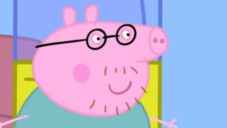 奇趣玩具 粉红小猪 工程车 挖掘机表演