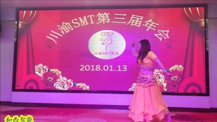 深圳川渝SMT商会第三届(2017)年会节目与抽奖活动视频(四)