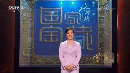 《国家宝藏》美女国宝守护人,宣扬国宝T型国画