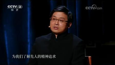 《国家宝藏》听听专家怎么评价T型帛画,中国文化博大精深
