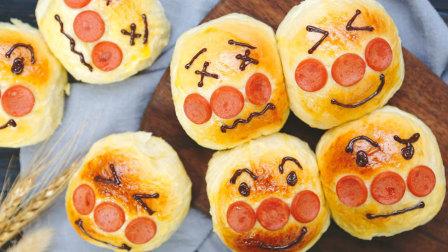 【微体兔菜谱】挤挤小面包
