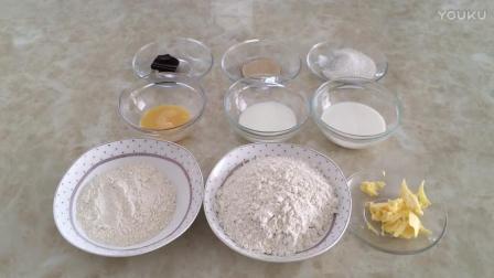 烘焙海绵蛋糕的做法视频教程 酸奶维尼熊挤挤包制作视频教程dv0 披萨烘焙教程