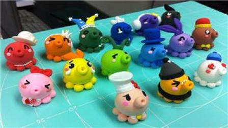 橡皮泥手工制作视频 玩具视频橡皮泥手工制作 彩虹缤纷小糕点 亲子游戏