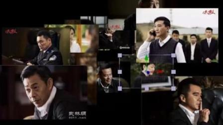 AE片头制作人民的名义剧照片头三维视图动画第二课