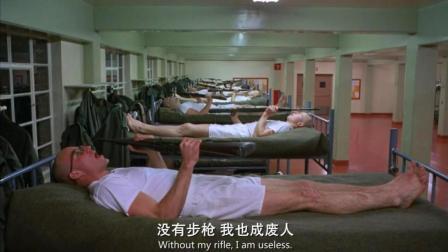 美国大兵训练有多严格? 士兵犯错误直接被脱裤子惩罚!