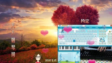 约定-EOP键盘钢琴免费钢琴谱五线谱下载