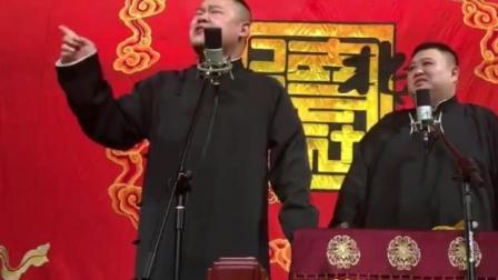 小岳岳1月13日在新街口讲述他和雷佳音之间的恩怨情仇