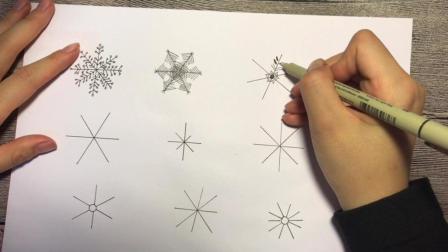 雪花的9种简笔画法教宝宝, 赶快学起来吧!