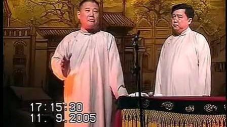 老郭和谦哥深鞠躬向观众道歉, 这到底是为什么呢?