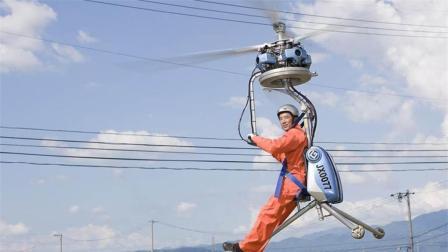 日本发明单人直升机, 30万一台, 以后飞着去上班?