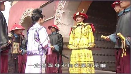 康熙王朝: 康熙来到陈廷敬老家视察, 在落脚地竟然请百官喝茶!