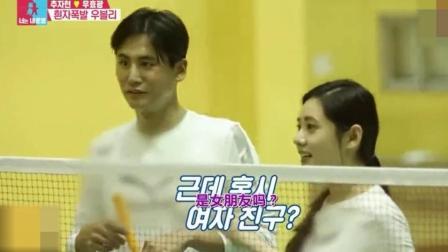 于晓光和韩国女运动员比赛打羽毛球, 没想到于晓光羽毛球打得那么好!