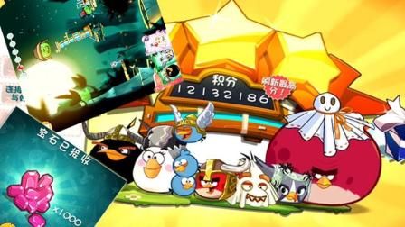 愤怒的小鸟2【200期】登录180天领取1000钻石奖励!