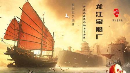 这只中国水师碾压全世界, 颠峰时期拥有数十艘航母级别战舰!