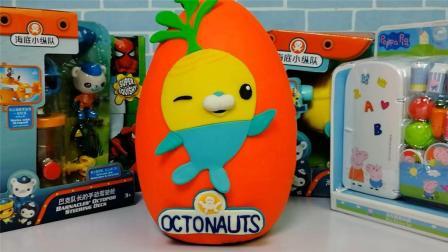 超级奇趣蛋! 《海底小纵队》小萝卜