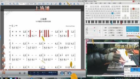 上海滩-EOP键盘钢琴免费钢琴双手简谱下载