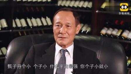 香港黑社会14k大佬实力吐槽甄子丹功夫, 称甄子丹个子太小!