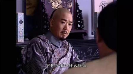 龙非龙凤非凤: 张国立拥戴慈溪与皇上作对, 邓婕被激怒下狠招