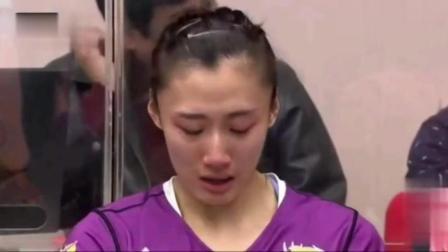 天津女排胜利后, 王媛媛呼吸不畅四肢发麻, 泪洒现场
