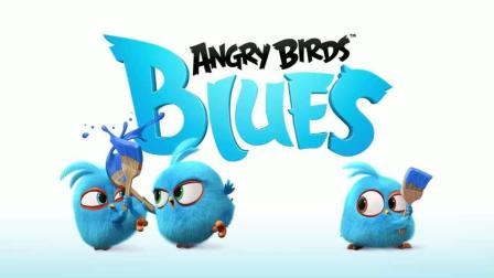 愤怒的小鸟, 布鲁斯8, 风筝