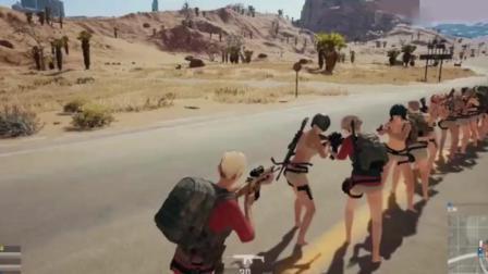绝地求生: 红衣军马路集合队伍, 一个外国玩家开着三轮冲了过来!
