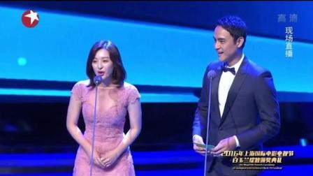 第22届上海电视节 金智媛: 最喜欢的中国男演员是胡歌和靳东