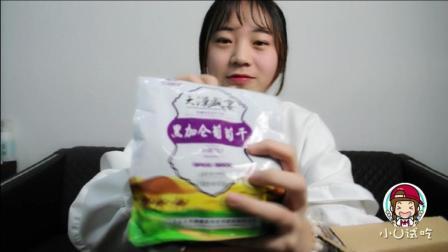 吃货小妹开箱试吃黑加仑葡萄干, 看着就非常好吃, 这个零食视频馋人啦
