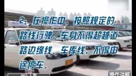 倒车入库车尾与库距离曲线行驶左飞修正方法科目二s弯道技巧视频讲解