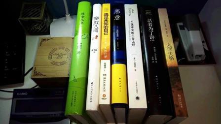 我的读书笔记: 七本好书推荐及介绍! #晨习夜读#