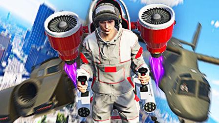 【屌德斯解说】 GTA5 头顶三级盔脚踩火箭推进器上天!开着蝙蝠车进入复仇者联盟飞船! #savage#