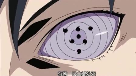 这瞳力, 只有鸣人能免疫, 其他没有能抗衡的了